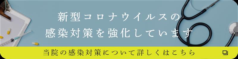 コロナ 橋本 病